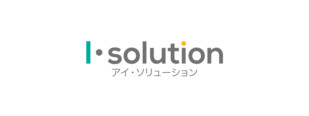 株式会社アイ・ソリューション